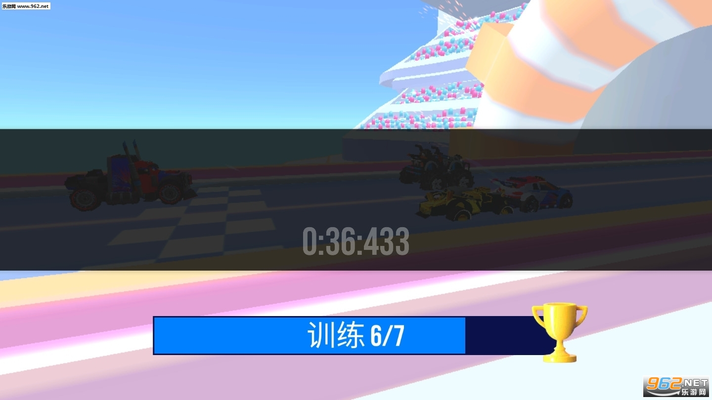 SUP竞速驾驶无限金币钻石v2.2.7免费版截图1