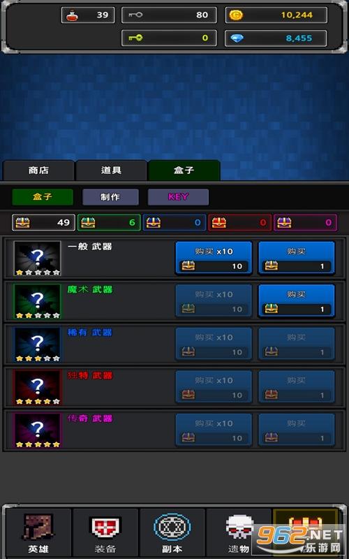 地下城与像素英雄VIP最新中文破解版v12.0.6 免费版截图1