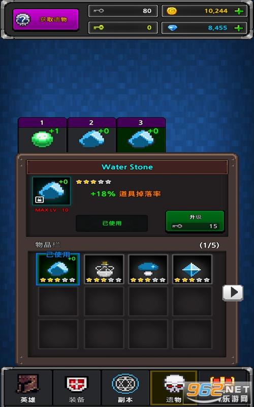 地下城与像素英雄VIP最新中文破解版v12.0.6 免费版截图3