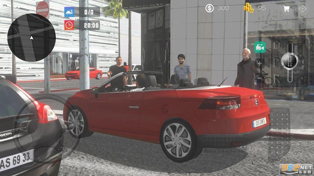 环游世界驾驶2020v1.4最新版截图1