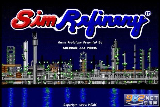 炼油厂模拟器破解版无限金币截图1