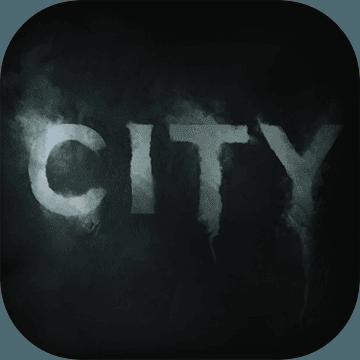 代号城市游戏