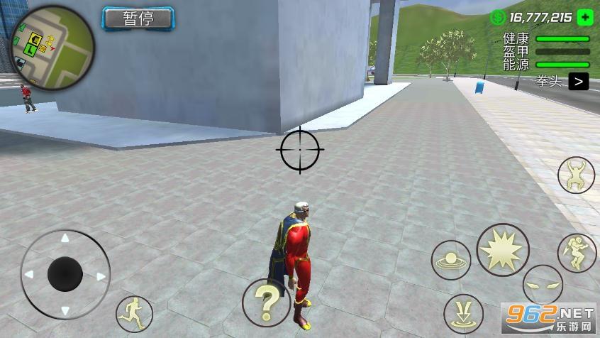 神奇的英雄破解版v1.0.1 大量金币截图0