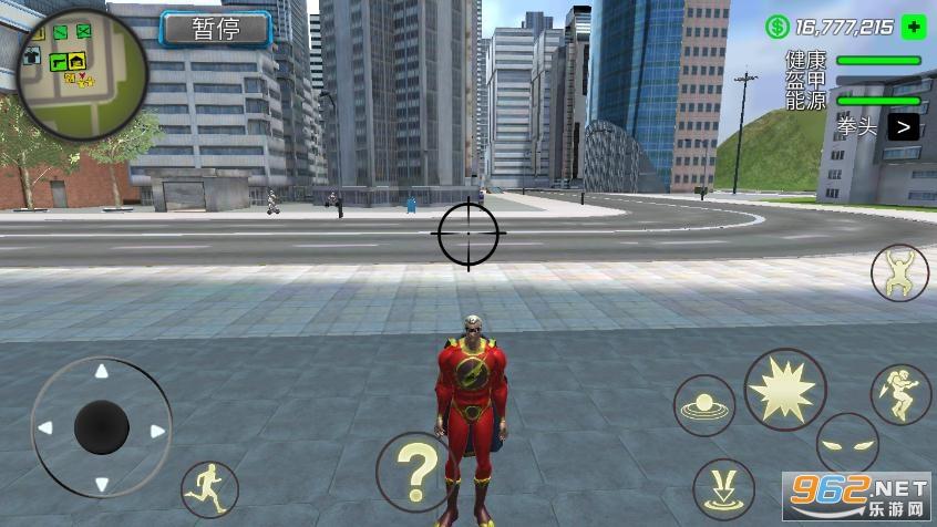 神奇的英雄破解版v1.0.1 大量金币截图3