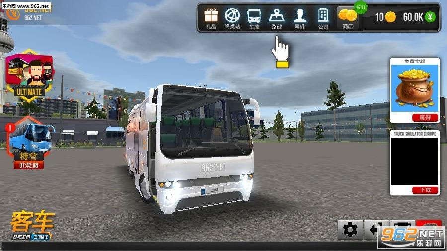 公交公司模拟器破解版新地图印度v1.2.9免费版截图0