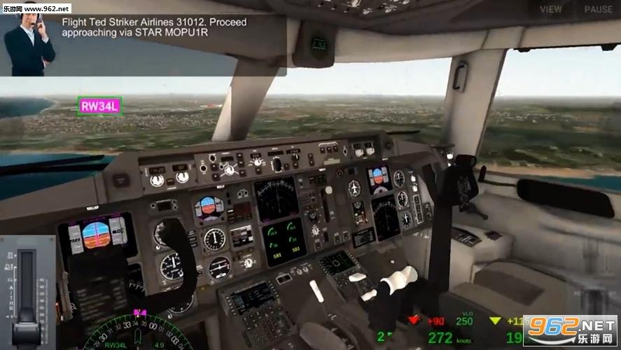 航空公司指挥官最新破解版v1.3.1 降低难度截图2