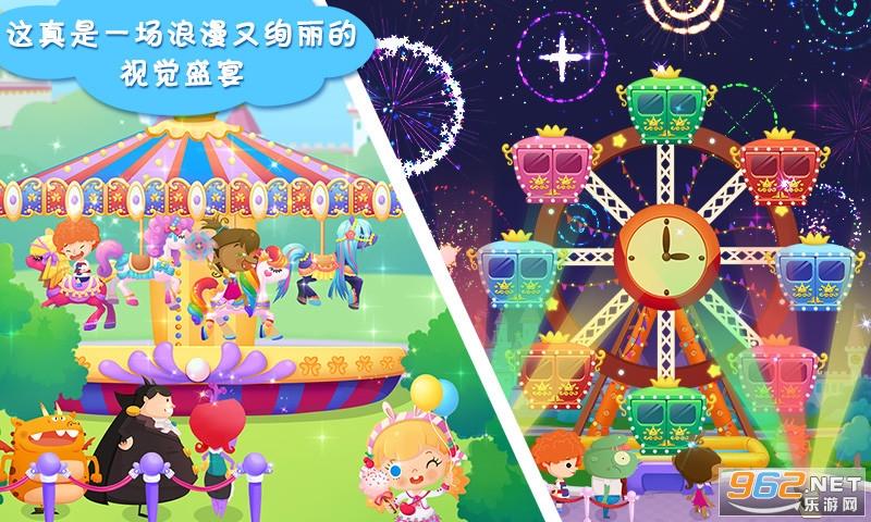 小小游乐园3D安卓版最新版截图0