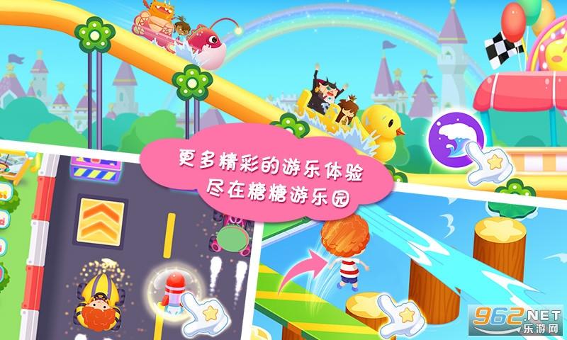小小游乐园3D安卓版最新版截图2