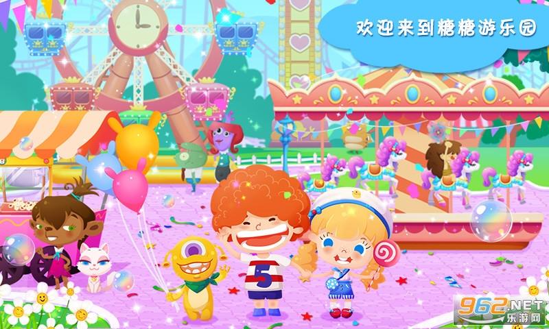 小小游乐园3D安卓版最新版截图3