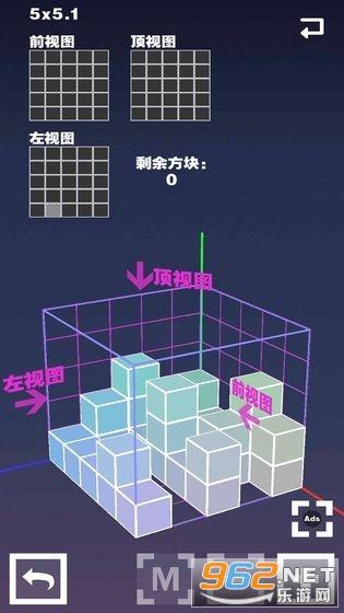 空间方块破解版v1.2.6 免费版截图2