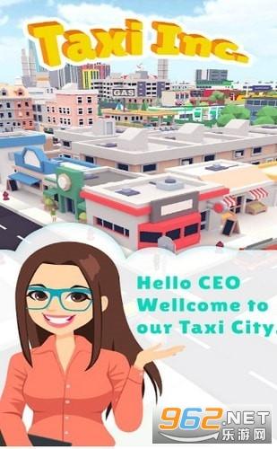租车公司模拟器游戏v1.0.1 破解版截图1