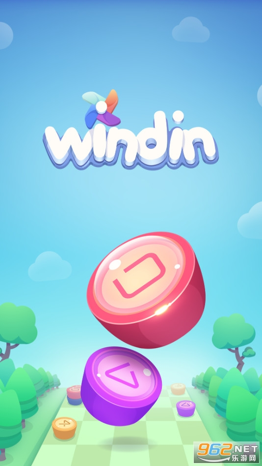 Windin益智手游v1.2.9免费版截图3