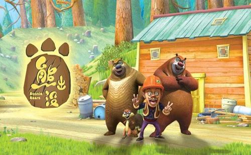 熊出没游戏大全免费下载_熊出没游戏大全破解版_单机版
