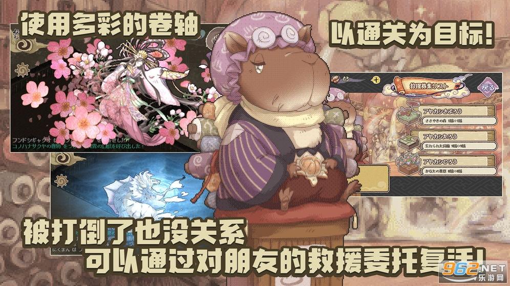 妖精幻想乡(扑家工作室)手游官方版截图1