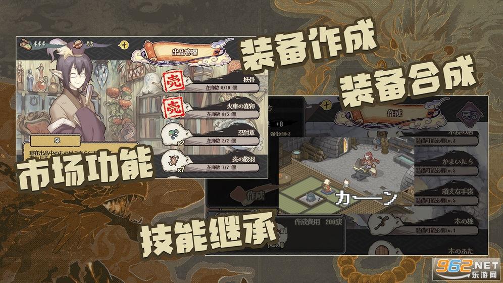 妖精幻想乡(扑家工作室)手游官方版截图2