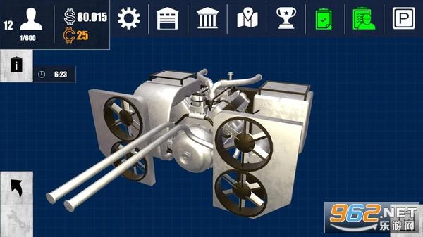 坦克维修模拟器中文完整版v0.0.1 安卓版截图2