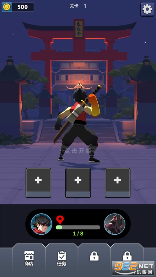 忍者降魔传游戏手机版v1.04 苹果版截图0