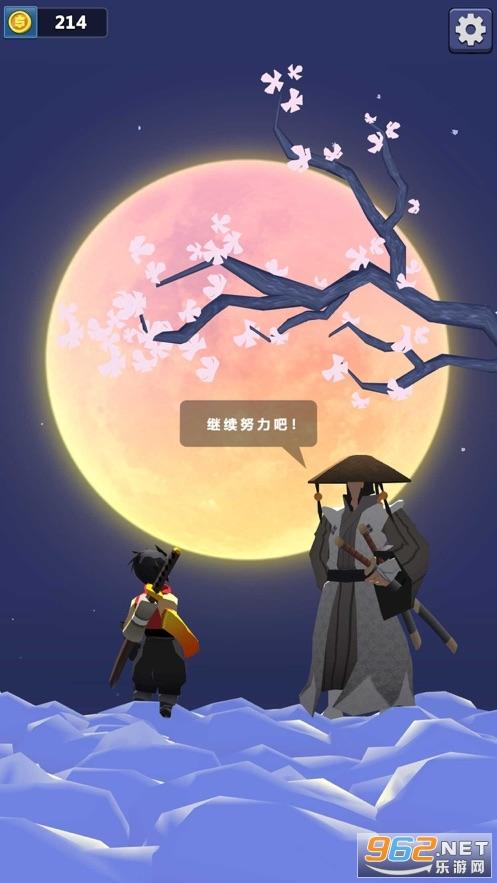 忍者降魔传游戏手机版v1.04 苹果版截图3