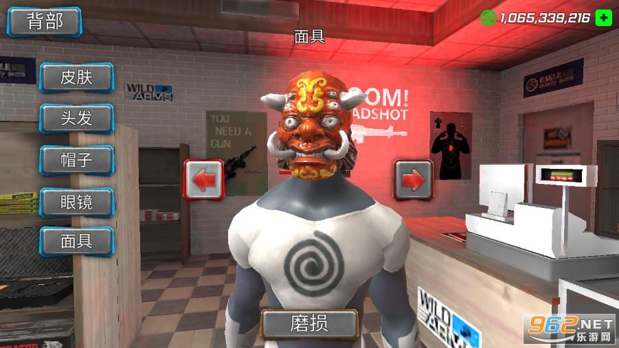 飓风超级英雄最新破解版v1.0.3.8 中文版截图0