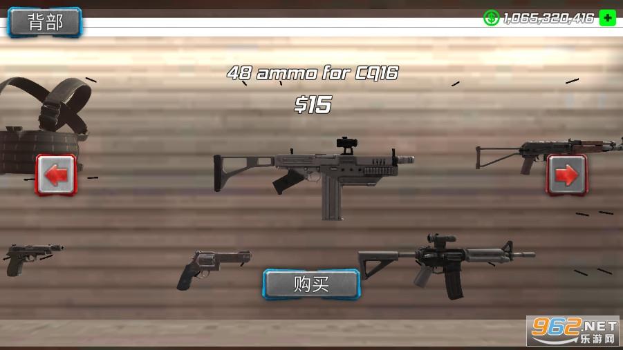 飓风超级英雄最新破解版v1.0.3.8 中文版截图1