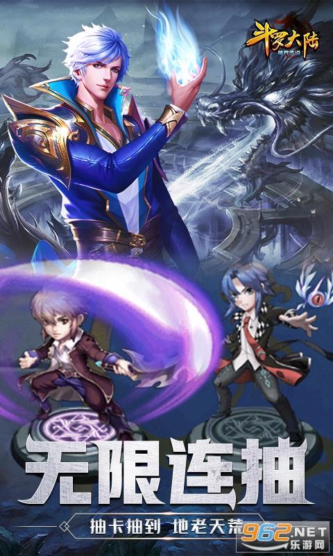 斗罗大陆神界传说送小舞版v2.3.0 福利版截图2