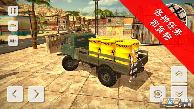 苏联越野军用卡车2020中文版v1.03 全车辆截图2