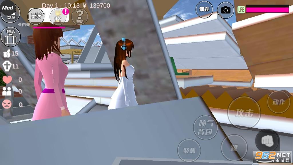 樱花校园模拟器最新版新家具v1.035.16家具版截图1