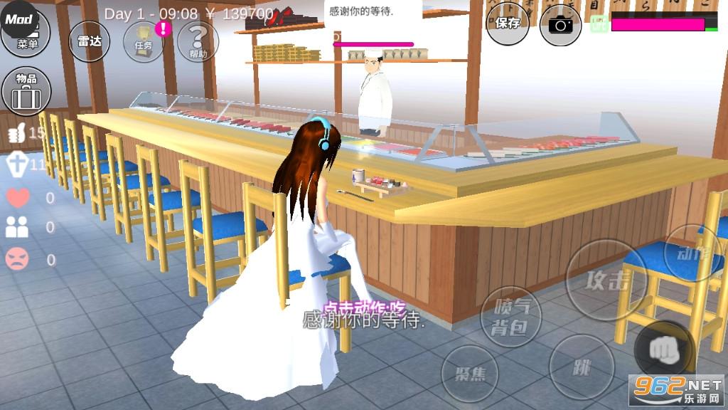樱花校园模拟器最新版新家具v1.035.16家具版截图4