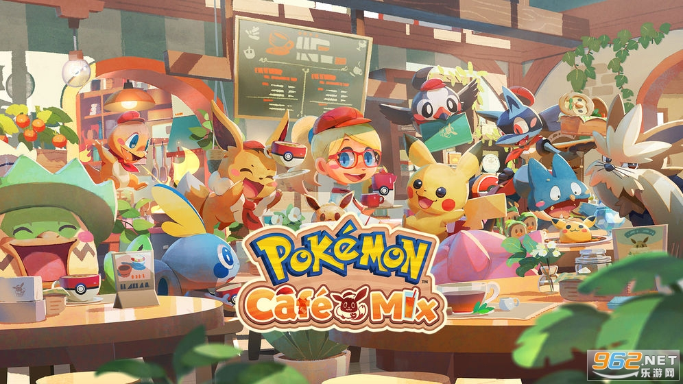 宝可梦咖啡馆Mix手机版v1.0.4 Pokémon Cafe Mix截图4