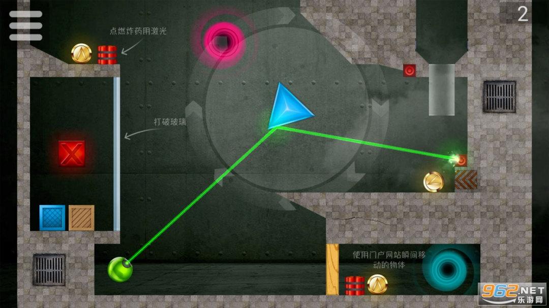 Laserbreak3免费版v80 完整版截图2