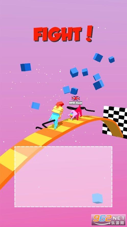 绘制对战3D小游戏v1.2官方版截图0