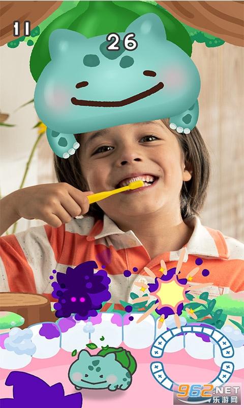 宝可梦Smile破解版v1.0.1 免费版截图3