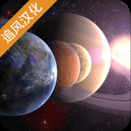 创造行星最新版追风汉化