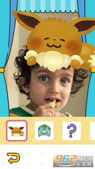 宝可梦Smile手机版安卓版截图2