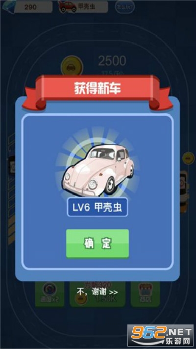 分红机车合成赚钱游戏v1.0 能提现截图0