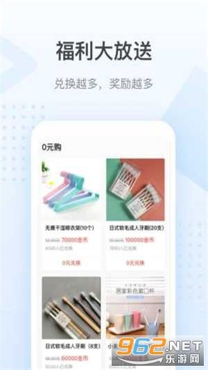 步步旺app赚钱版v1.0.0走路赚钱截图2