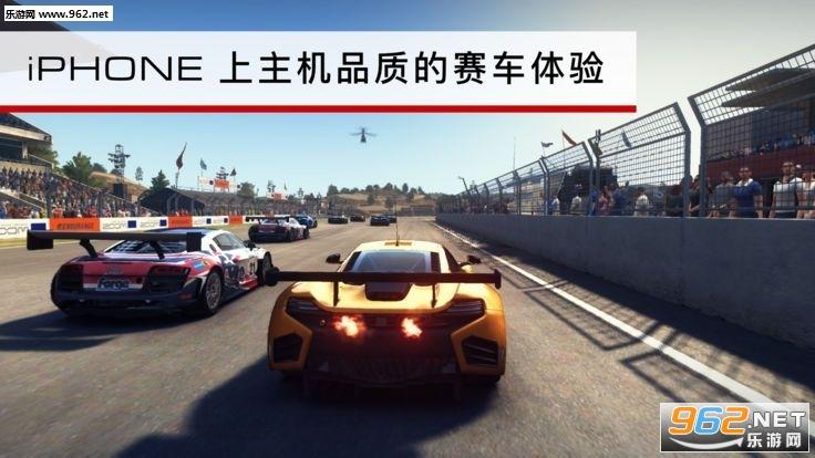 GRID Autosport破解版v1.4.2 全解锁版截图1