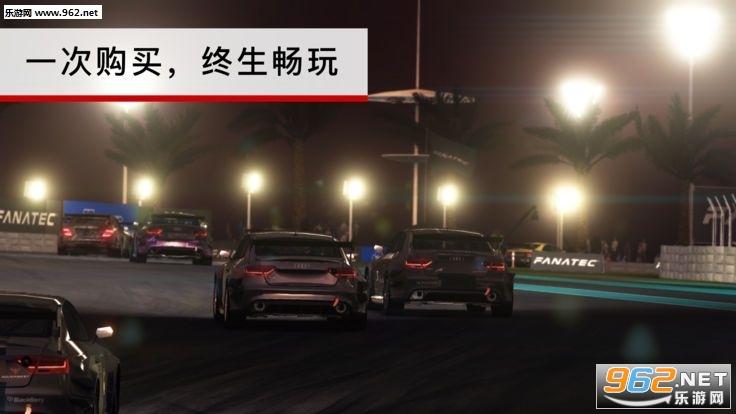GRID Autosport破解版v1.4.2 全解锁版截图4