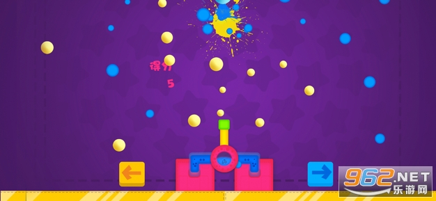 支个地摊打气球游戏v1.0 官方版截图1