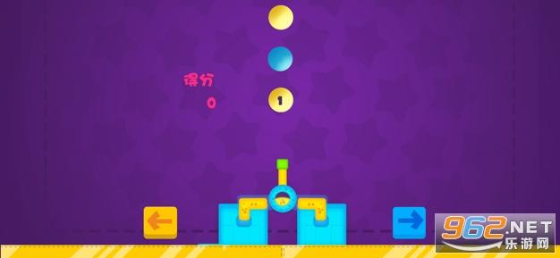 支个地摊打气球游戏v1.0 官方版截图3