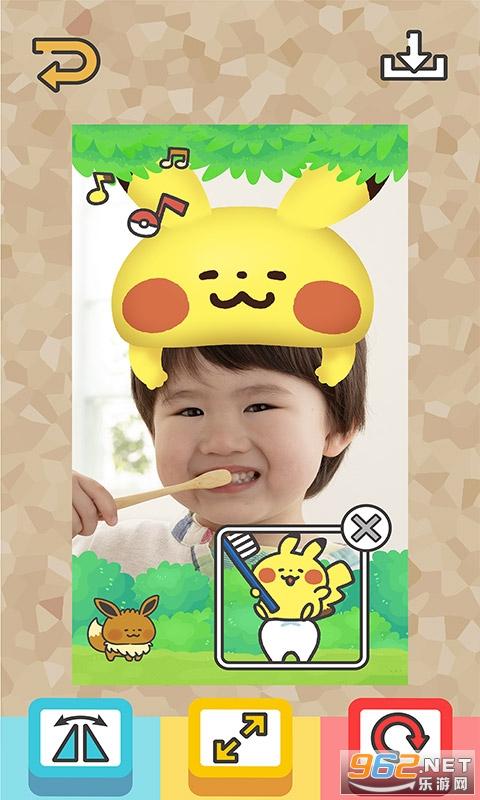 宝可梦微笑中文版v1.0.1 宝可梦Smile截图0