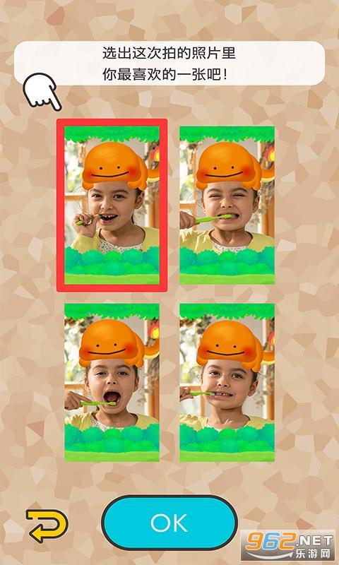宝可梦微笑中文版v1.0.1 宝可梦Smile截图3