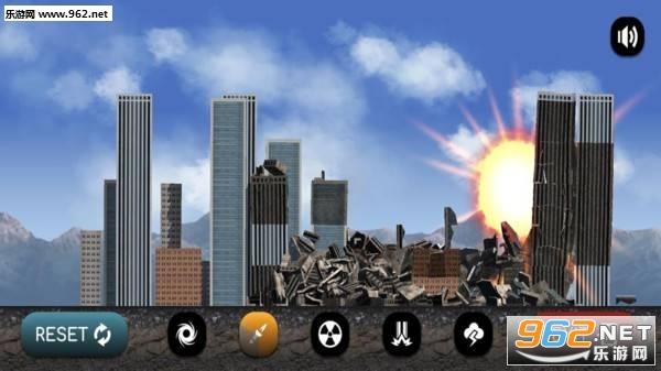 灾难模拟器12种灾难手机版v1.13 毁灭城市截图1
