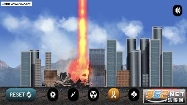 灾难模拟器12种灾难手机版v1.13 毁灭城市截图2