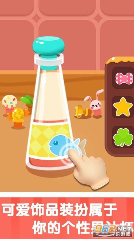 宝宝果汁店小游戏安卓版截图1