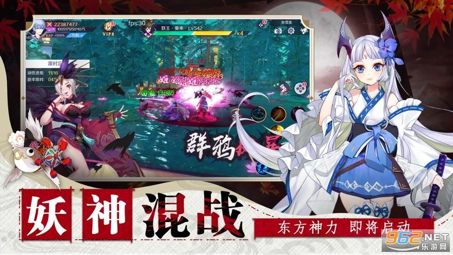神社少女游戏v3.0官方版截图1