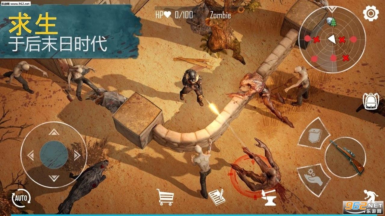 生死存亡游戏2020v0.1.432最新版截图4