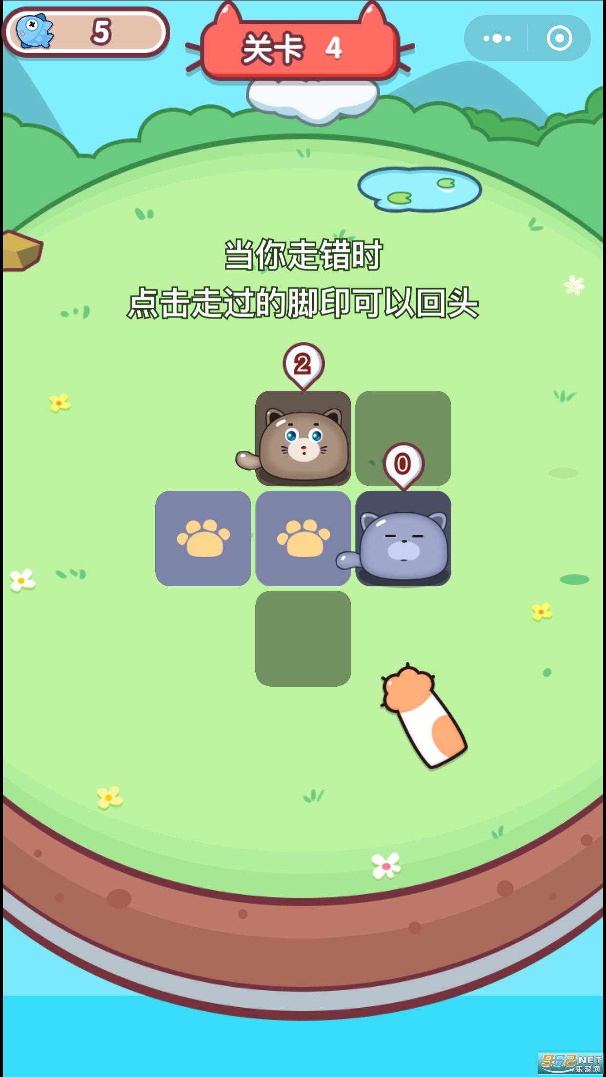 一起来lu猫小游戏安卓版截图4