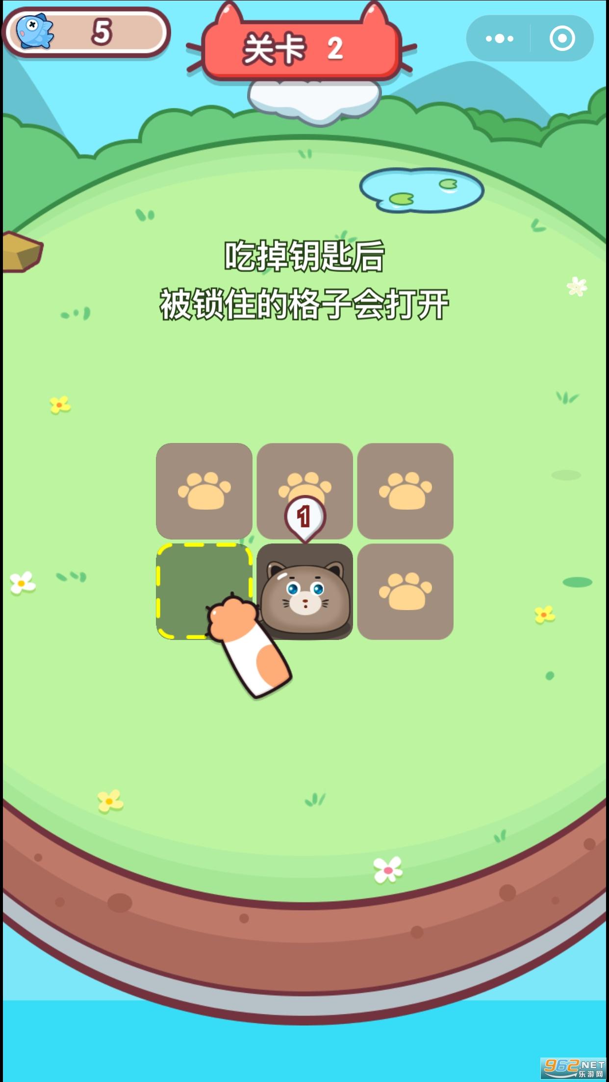 一起来lu猫小游戏安卓版截图6