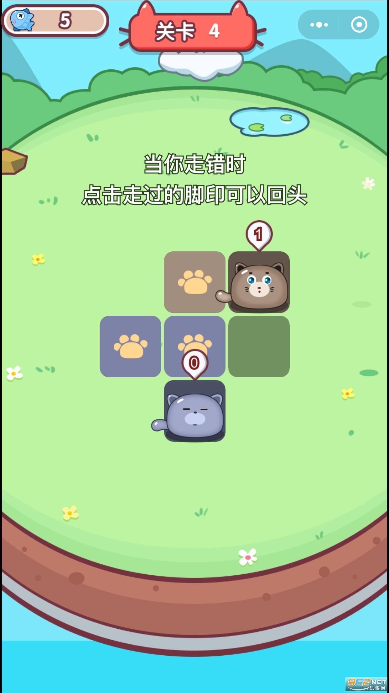 一起来lu猫小游戏安卓版截图2